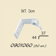 3cm face-fix brackets